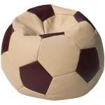 Пуф ПРИМТЕКС ПЛЮС кресло-мяч Fan H-2201/H-2221S XL Beige-Brown (Fan H-2201/H-2221S XL Beige-Brown)