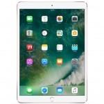 "Планшет Apple A1709 iPad Pro 10.5"" Wi-Fi 4G 256GB Rose Gold (MPHK2RK/A)"