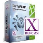 Программная продукция Dr. Web Малый бизнес NEW версия 10 (KBZ-*C-12M-5-A3)