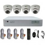 Комплект видеонаблюдения GreenVision GV-K-G01/04 720 (4956)