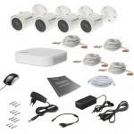 Комплект видеонаблюдения Tecsar AHD 4OUT 2MEGA (8793)
