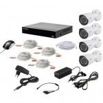 Комплект видеонаблюдения Tecsar Tecsar QHD 2MP4CAM (12016)