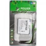 Аккумуляторная батарея PowerPlant HTC KIIO160 (C750, S750, T-Mobile Shadow) (DV00DV6152)