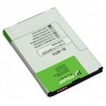 Аккумуляторная батарея PowerPlant LG BL-48TH (E940 E977 E980) 3250mAh (DV00DV6289)