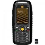 Мобильный телефон Caterpillar CAT B25 Black (5060280961243)