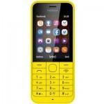 Мобильный телефон Nokia GSM 220 (Asha) Yellow (A00017595)