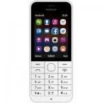 Мобильный телефон Nokia GSM 220 (Asha) White (A00017592)
