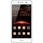 Мобильный телефон Huawei Y5 II Pink