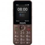 Мобильный телефон PHILIPS Xenium E331 Brown