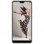 Мобильный телефон Huawei P20 Blue