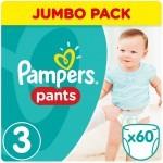 Подгузник Pampers трусики Pampers Pants Maxi Размер 3 (6-11кг), 60 шт (4015400682882)