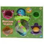 Игрушка для ванной Mommy Love Морские чудеса (5506)