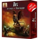Настольная игра Bombatgame Лес: Легенда о Мантикоре (4820172800057)