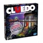 Настольная игра Hasbro Клуэдо (A5826)