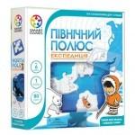 Настольная игра Smart Games Северный полюс Экспедиция (SG 205 UKR)