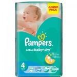 Подгузник Pampers Active Baby Maxi (7-14 кг), 70шт (4015400244769)