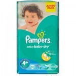 Подгузник Pampers Active Baby Maxi Plus (9-16 кг), 62шт (4015400264774)