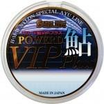 Леска Sunline Powerd Ayu Vip Plus 50м #0.1/0.052мм 0,32кг (1658.01.99)