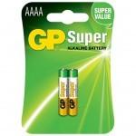 Батарейка GP AAAA LR61 Super Alcaline * 2 (25A-U2)