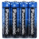 Батарейка PANASONIC GENERAL PURPOSE R3 TRAY 4 ZINK-CARBON (R03BER/4PR)