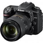Цифровой фотоаппарат Nikon D7500 18-105VR Kit (VBA510K001)